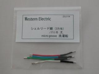 2011_0327_133730-DSCN1685.JPG