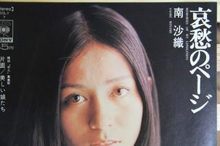 2011_07_06_1260.JPG