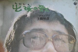2011_08_30_2378.JPG