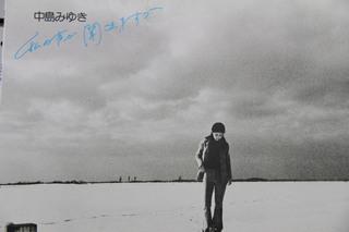 2011_11_01_3395.JPG