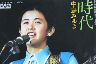 2011_11_21_3508.JPG