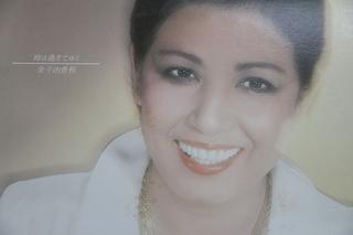 2012_03_30_4669.JPG