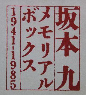 2013_10_30_9999_10切り抜き.jpg
