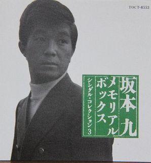 2013_11_20_9999_12きゅう.jpg