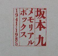 2013_11_20_9999_13きゅう.jpg