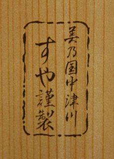 2014_11_15_9999_1.jpg切り抜き.jpg