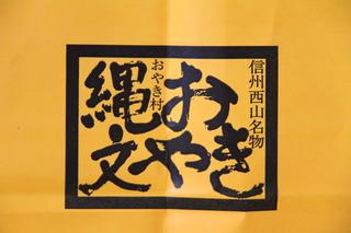 2017_09_05_2356.JPG