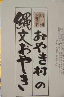 2017_09_05_2357.JPG