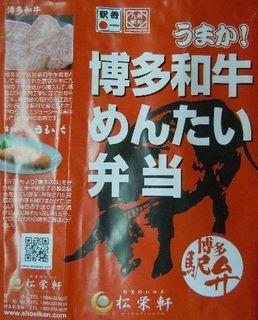 DSCN4033.jpg2.jpg
